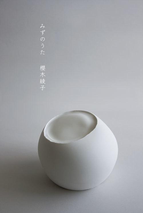 櫻木綾子展DM最終-1.jpg