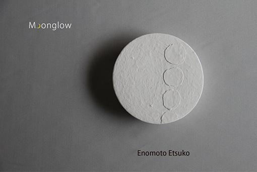 EnomotoEtsuko_DMs.jpg