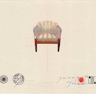 CHAIR2014-chair-�W.jpg
