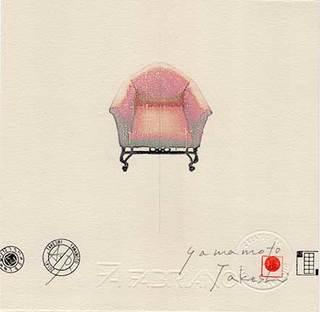 CHAIR2014-chair-�X.jpg