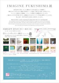 Flyer_0104_B.jpg