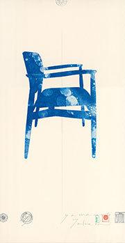 chair-2015--bule-chair-1.jpg