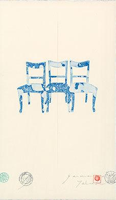 chair-2015--bule-chair-4.jpg