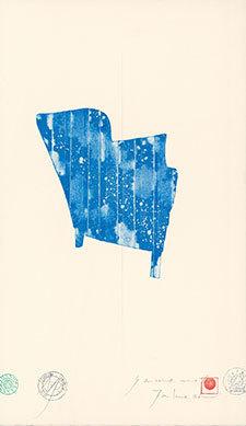 chair-2015--bule-chair-6.jpg
