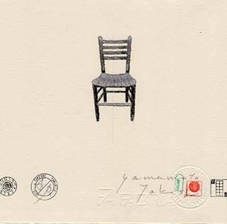 chair-2015-chair�T.jpg
