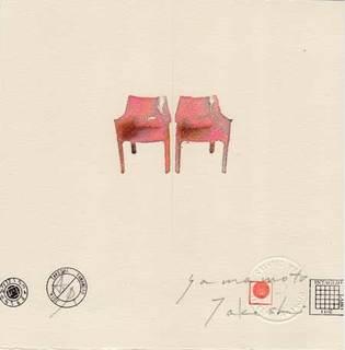 chair-2015-chairs.jpg